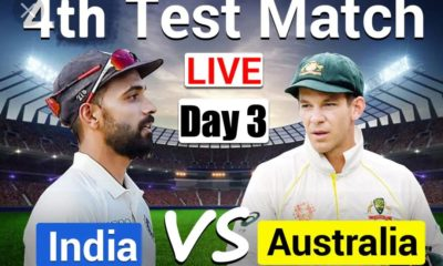 Aus vs Ind 4th Test day 3